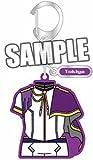 Tsu * Prince-Sama Song Ernsthaft LOVE2000% Kostuem Art Schluesselanhaenger Ichinose Tokiya