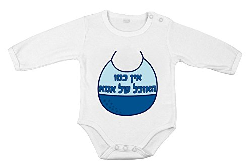 Body-soul-n-spirit Baby Newborn Clothing Long Sleeve Suit Nothing Like mom Food Print Boy 3M