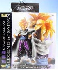 Dragon Ball Kai DX figure I THE LEGEND OF SAIYAN Saiyan \