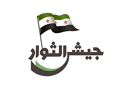 magflags-large-flag-jaysh-al-thuwar-a-people-s-protection-units-allied-armed-rebel-coalition-in-the-