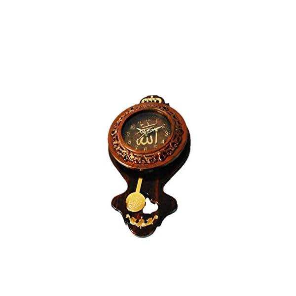 MA GIFTS Pendulum Muslim Allah Copper Wall Clock (Standard Size, Brown)
