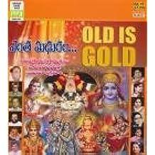Entha Madhuram: Telugu Devotional Songs
