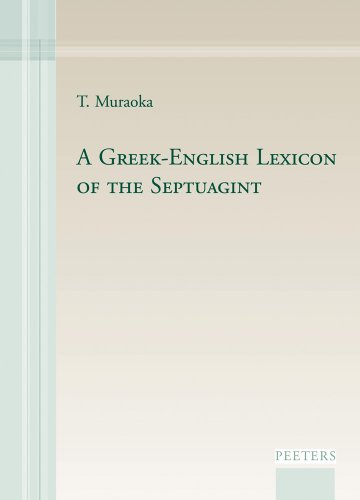 GREEK ENGLISH LEXICON OF THE S