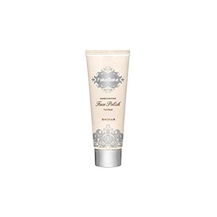 Fake Bake Gesicht Bambus Buffing Lotion (60ml) - Fake Bake Gesicht