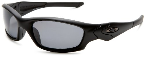 Oakley Straight Jacket Polarised