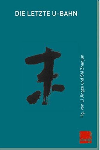 Die letzte U-Bahn: Chinesische Gegenwartsliteratur I