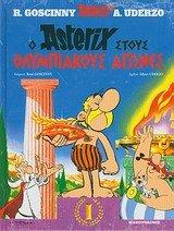 o asterix stous olympiakous agones