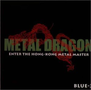 blue-3-hong-kong-metal-master