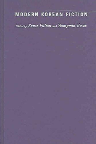 [(Modern Korean Fiction : An Anthology)] [By (author) Bruce Fulton ] published on (September, 2005)
