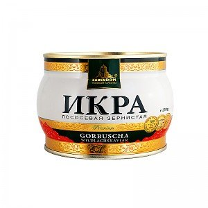 Kaviar - Zarendom Gorbuscha Lachskaviar Premium 250 g Dose - roter Kaviar - caviar - ????