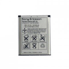 original-sony-ericsson-bst-33-battery-li-polymer-950mah