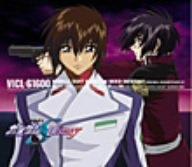 Gundam Seed Destiny II