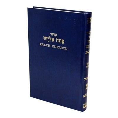 Pata'h Eliyahou, annoté (vert)
