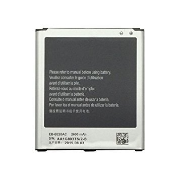 Easy Samsung EB585157LU Battery for Galaxy Grand Quattro I8552 / Beam I8530 / I869 (Black) / Samsung SM-G355H Galaxy Core 2 Duos / SM-G355H Galaxy Core II Dual Sim  available at amazon for Rs.754