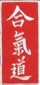 Aikido Aufnäher rot, groß 13,5 cm