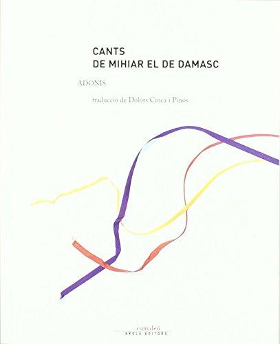 Portada del libro Cants De Mihiar De Damasc + Cd (Camaleó)