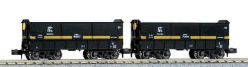 Preisvergleich Produktbild 6000 Zwei-Wagen-Eintrag Spur N 8032 Husten