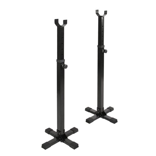 31XZHYVJXgL - BEST BUY #1 Physionics Adjustable Squat Barbell Power Rack Stand Weight Bench Support Home Gym Fitness Reviews and price compare uk