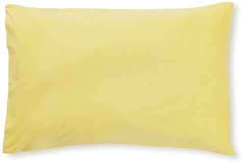 Kissenbezug für Babykopfkissen Wolke,Gelb ()