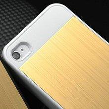aridox (TM) Luxe en aluminium brossé pour iPhone 4/4S Coque arrière rigide hybride en métal coque en aluminium 22couleur
