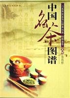 Map of Chinese tea: Oolong tea. black tea and suppression of tea. tea. specialty tea volumes (paperback)(Chinese Edition)