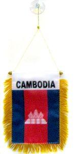 AZ FLAG Fanion Cambodge 15x10cm - Mini Drapeau cambodgien 10 x 15 cm spécial Voiture - Bannière