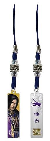 Shin Sangoku Musou 6 acrylic strap Pi (japan import)
