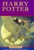 By J. K. Rowling - Harry Potter and the Prisoner of Azkaban
