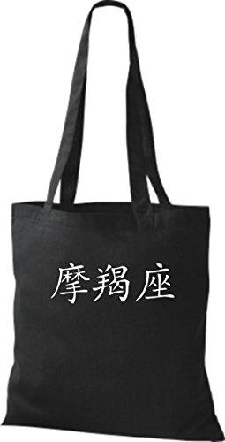 ShirtInStyle Stoffbeutel Chinesische Schriftzeichen Steinbock Baumwolltasche Beutel, diverse Farbe black