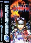 Burning Rangers   (Saturn - PAL)