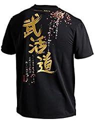 T-shirt adidas BUDO CS10 - Édition limitée