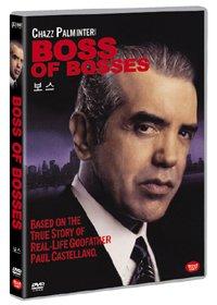 Boss der Bosse (2001) Alle Region