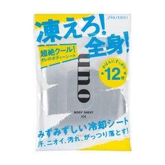 Shiseido Uno Mens Body Clear Sheet - 12pcs