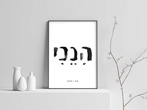 Poster: hineni - here I am, hebräisch, sw (ungerahmt)