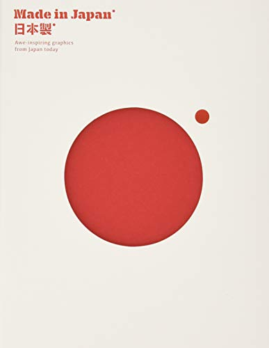 Made in Japan : Awe-inspiring from Japan today par Victionary