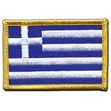 Écusson brodé Flag Patch Grèce - 8 x 6 cm