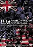 K-1 WORLD GP 2006 in AUCKLAND / LAS VEGAS [DVD]