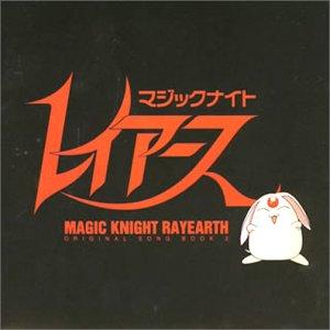 magic knight rayearth song book 2 - Amazon Musica (CD e Vinili)