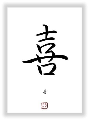 Alegría chino - Kanji japonés de paz como cuadro - China Japón marcas individuales símbolo