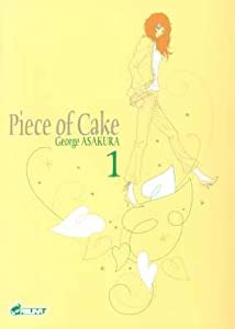 Piece of Cake Edition simple Tome 1