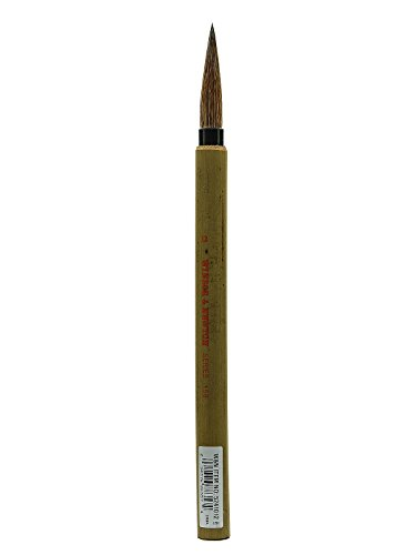 winsor-newton-series-150-bamboo-short-handle-brush-round-12-by-winsor-newton