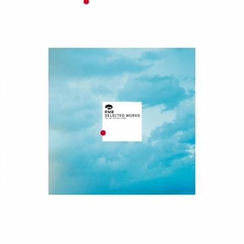 Horizon (Spliffed Mix 12