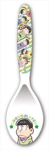 Preisvergleich Produktbild Osomatsu san meringue Parker ver. Choromatsu From Japan New