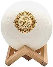 Quran Moon Speaker Light Portable Quran