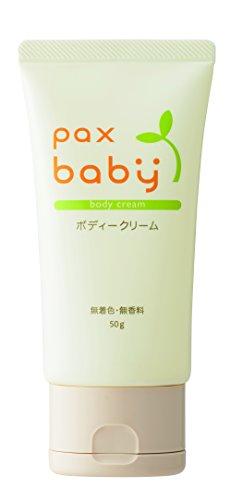 pax baby Body Cream 50g (japan import)