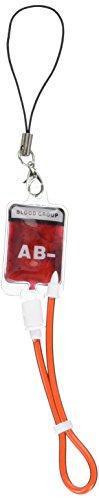 portachiavi-con-gruppo-sanguigno