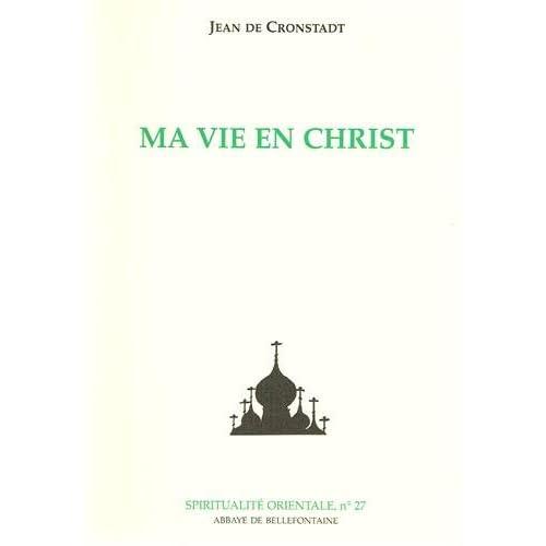 Ma vie en Christ : Extraits du Journal de Jean Illyitch Sergieff de la cathédrale Saint-André, à Cronstadt, Russie