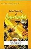 #10: Latro-chemistry of Ayurveda (Rasa Sastra)