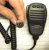 YAESU mh-31b8Mikrofon Handheld 8Pin-Geräte
