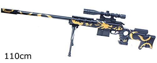 GYD Sniper SCHARFSCHÜTZENGEWEHR Elite Softairgewehr CS Pistole AWP !! Dragon Skin